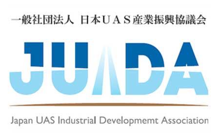 JUIDA 一般社団法人日本UAS産業振興協議会